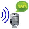 Ditar SMS: fala em texto