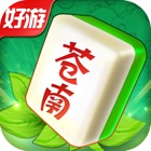 苍南麻将-温州 icon