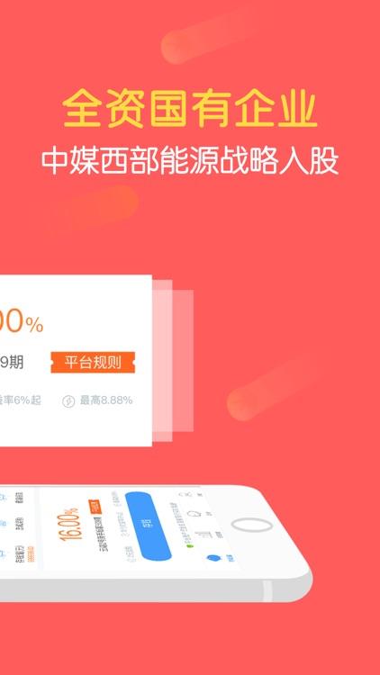 云端金融理财-银行金融投资理财产品app