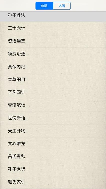 古籍(300本)