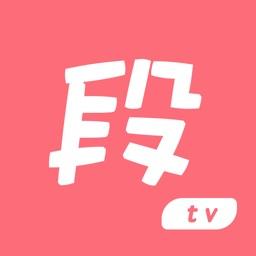 段子TV - 精选搞笑图片视频段子社区