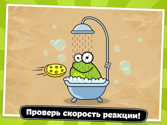 Скачать Tap the Frog: Doodle