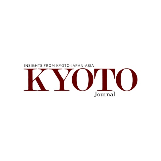 Kyoto Journal Magazine