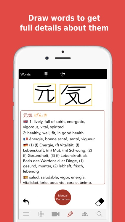 Yomiwa Japanese Dictionary
