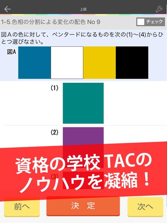 https://is3-ssl.mzstatic.com/image/thumb/Purple118/v4/b9/ac/66/b9ac6686-4b29-74b9-9a92-1dfa764b570a/source/576x768bb.jpg