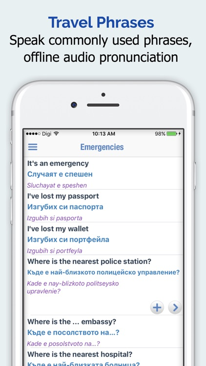 Bulgarian Dictionary + screenshot-3