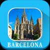 Barcelona Spain - Offline Maps
