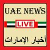 News Dubai