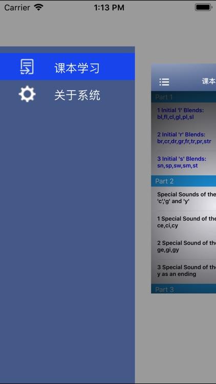 英语字母拼读法Phonics 3 screenshot-4