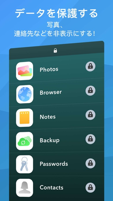 Secret パスワード  アプリ ロックのスクリーンショット2