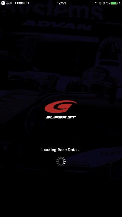 SUPER GT Live Timing ScreenShot0