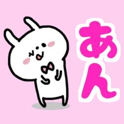 An-chan Sticker