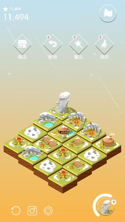 2048模拟城市 screenshot-3