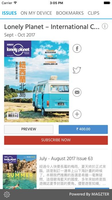 Lonely Planet – International screenshot 1