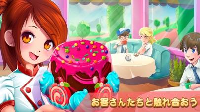 Dessert Chain: デザートクッキングゲームのおすすめ画像3