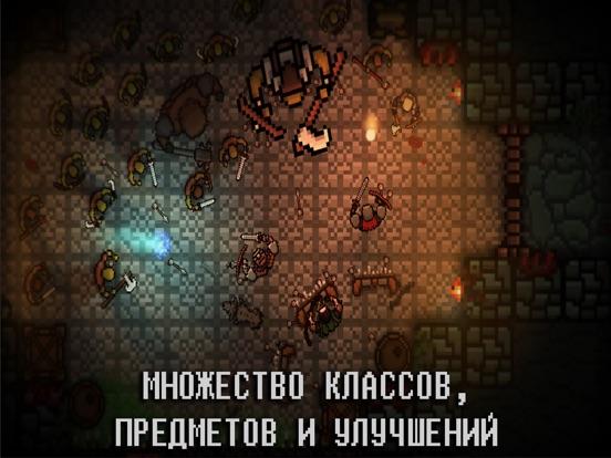 Скачать игру Pocket Rogues: Ultimate