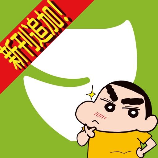 マンガリーフ 人気漫画やアニメ作品を毎日更新