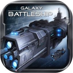 银河战舰-星际策略战斗征服宇宙