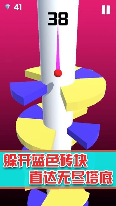 Happy Ball-Pinball battleのおすすめ画像1