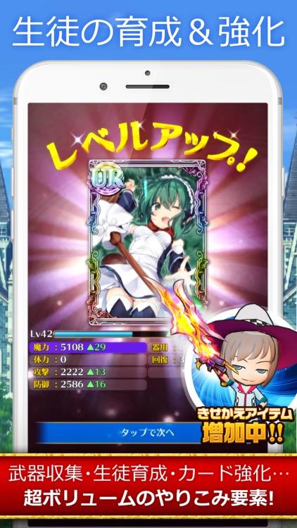 クイズマジックアカデミー ロストファンタリウム screenshot-4