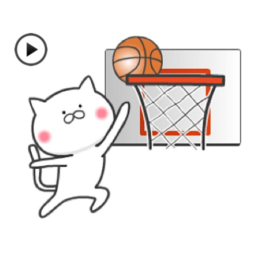 Animated Cat Loves Basketball