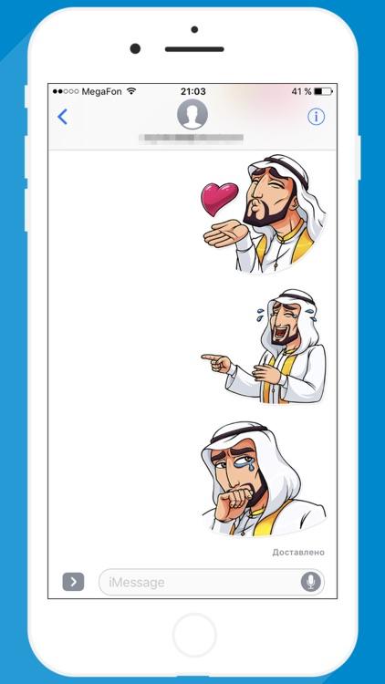 Arab Sheikh STiK Sticker Pack