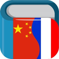 Codes for Chinese French Dictionary 法中字典 Hack