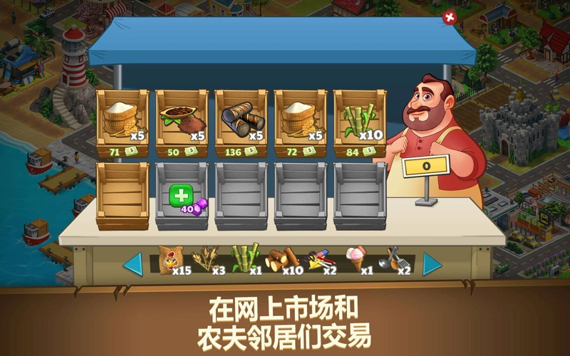 Farm Dream Village Harvest Sim for Mac