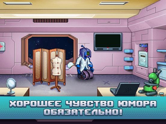 Скачать Одиссей Космос - Эпизод 3