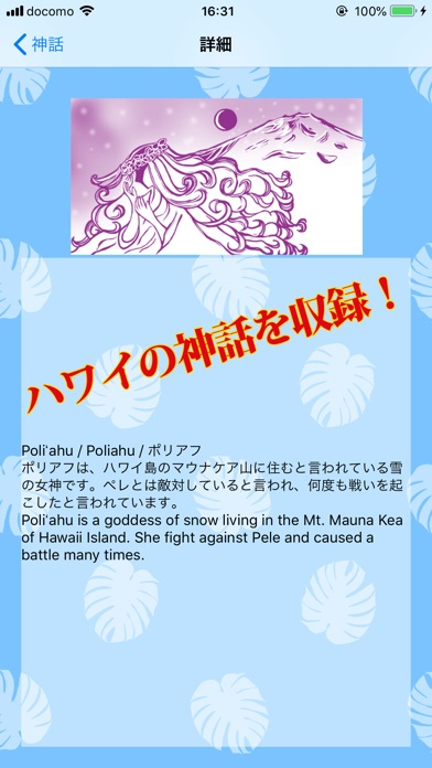 Olelo Hawai'i screenshot1