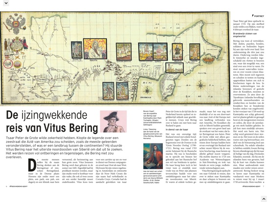 Image of G-Geschiedenis. for iPad