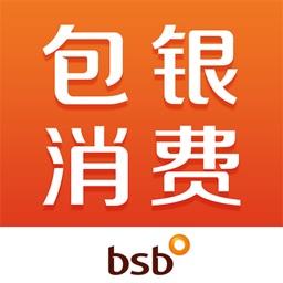 包银消费金融-纯线上信用消费贷款