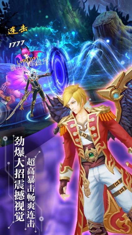 乱斗魂ol传奇大陆传奇英雄战纪手游 screenshot-3