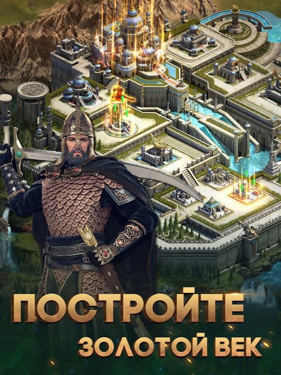 Conquerors: Золотой век на iPad