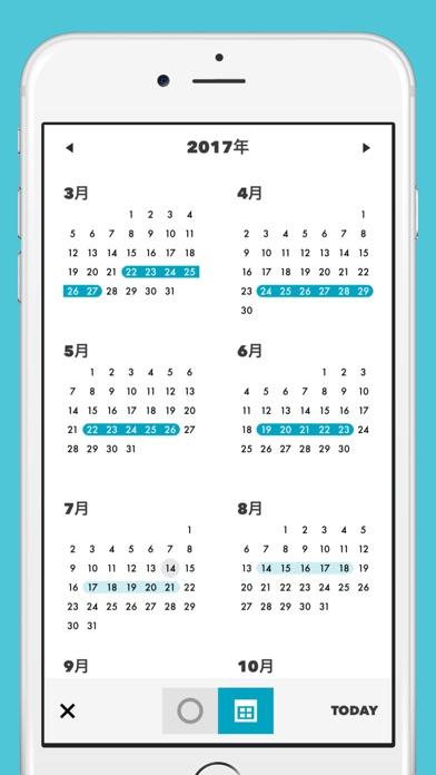 Cube 生理日予測のスクリーンショット4