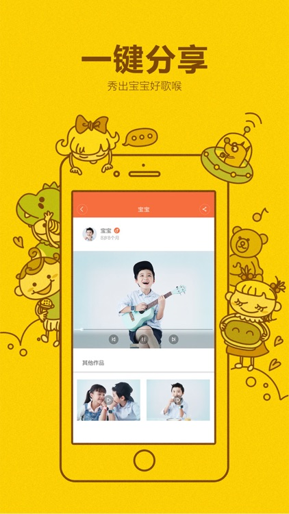 小寻智能 screenshot-4