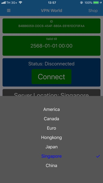 VPN Unlimited Connect World screenshot three