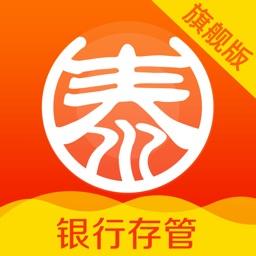 泰理财(旗舰版)-15%高收益理财投资平台