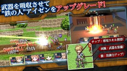 RPG シークハーツ screenshot1
