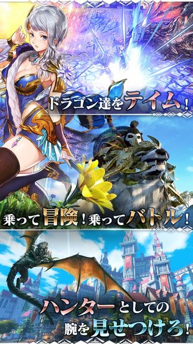 太極パンダ-DRAGON HUNTER- screenshot1