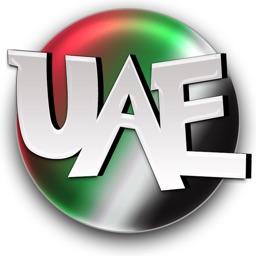 UAE الامارات