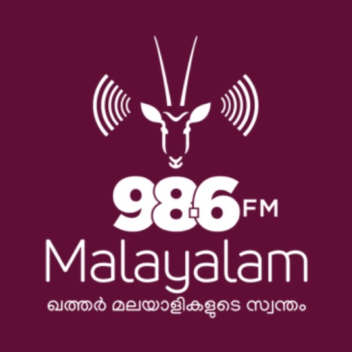 Radio Malayalam 98 6 by PULLEYS' JUNCTION PRIVATE LIMITED