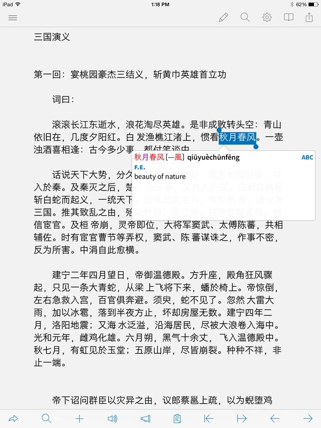 cha jian er guo meaning