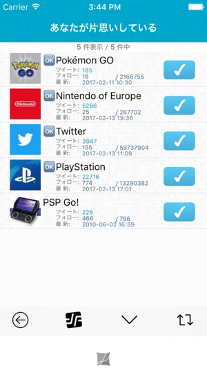Follow Tool Me for Twitter on the App Store