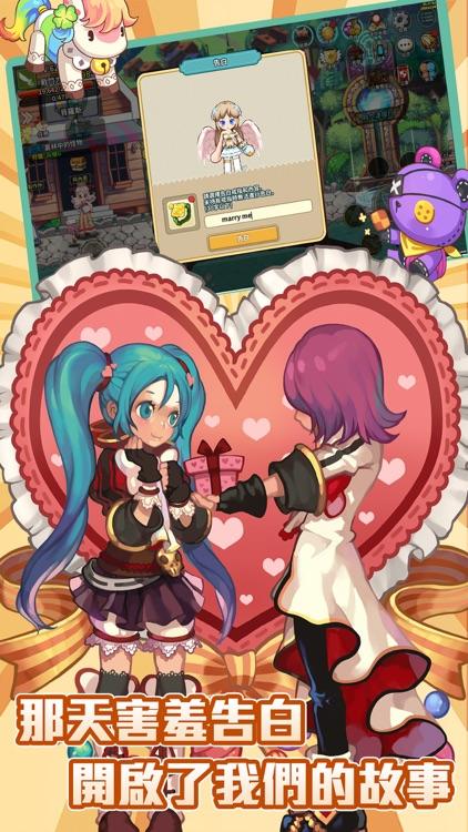 彩虹島W:親愛的,我們結婚吧!