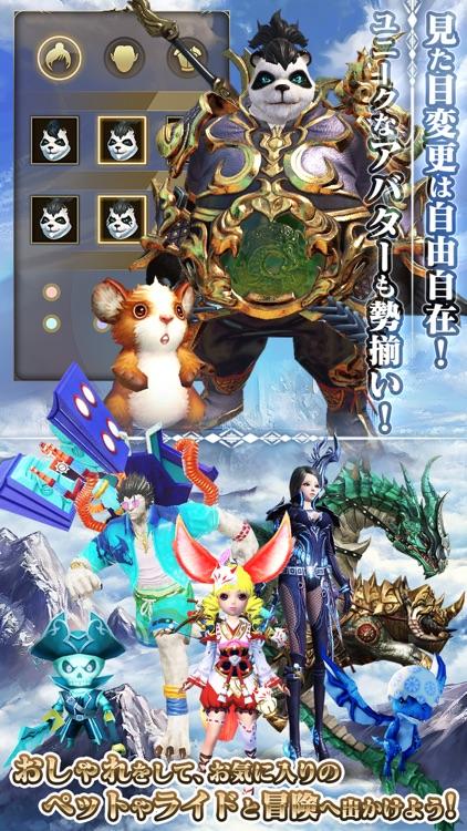 太極パンダ-DRAGON HUNTER- screenshot-3
