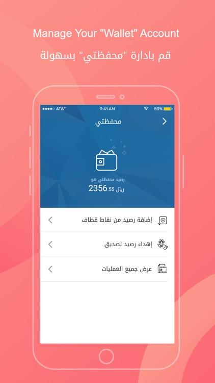 Flyin.com - طيران و فنادق screenshot-5