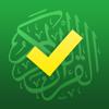 حفظ القرآن - إصدارة كاملة - BIGITEC GmbH