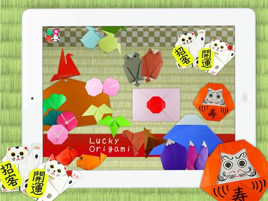 Lucky Symbol Origami