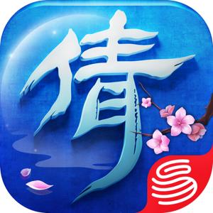 倩女幽魂-全新养马系统上线 app